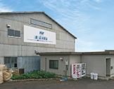 埼玉リサイクルセンター